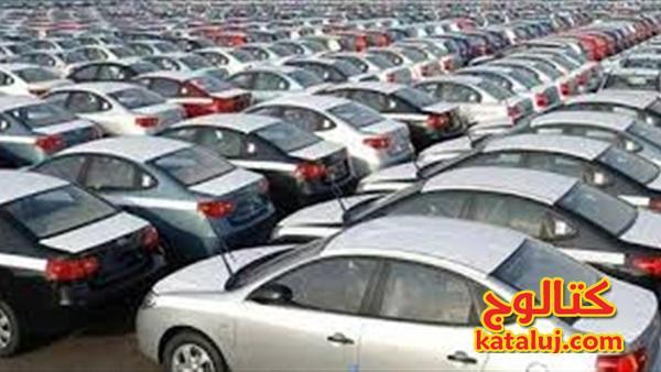 اسعار السيارات المستعملة