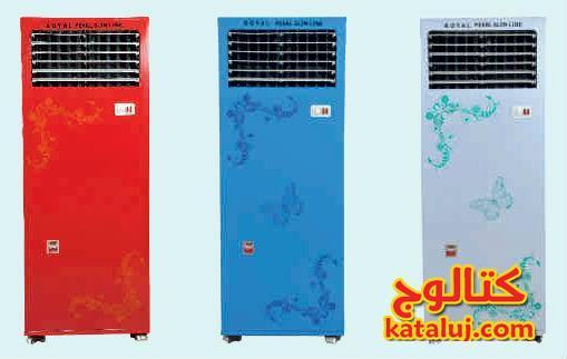 اسعار ومواصفات مبردات الهواء